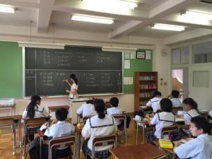 サマースクール(夏期講習) 「夏も英語!!」