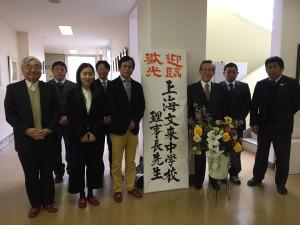 埼玉平成「熱烈歓迎!」