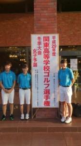 Golf 290925