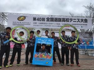 全国選抜高校テニス大会 4