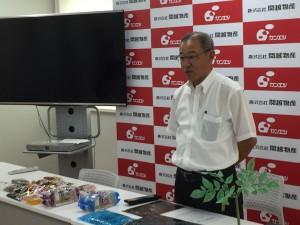 白井宏一社長「我社は世界NO1企業です!」