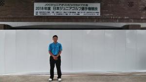日本ジュニアゴルフ選手権②