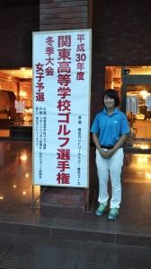 golf 3009②