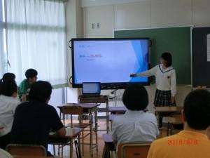 科学プレゼン@せいりゅう祭⑩
