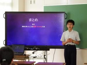 科学プレゼン@せいりゅう祭⑪
