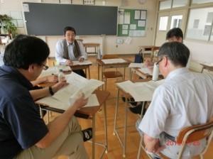 教員研修会4