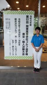 ゴルフ部 関東高等学校ゴルフ選手権個人の部決勝大会
