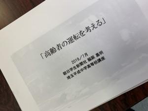 IMG_2575
