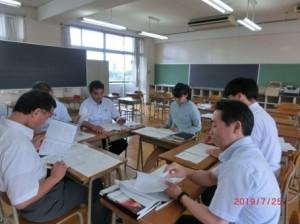 教員研修会6