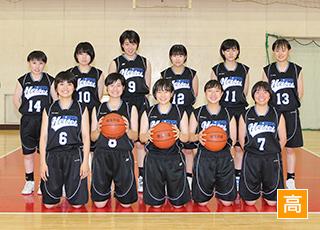 バスケットボール部(女子)クラブ写真