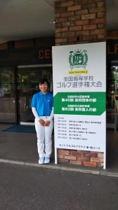 ゴルフ部 全国大会出場!