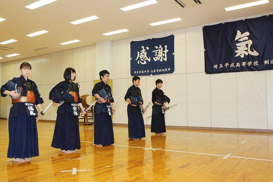 剣道部の写真