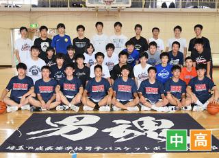 バスケットボール部(男子)クラブ写真