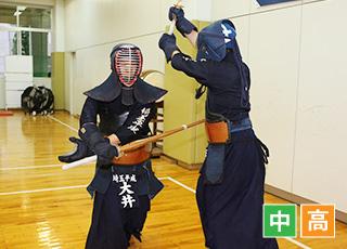 剣道部 クラブ写真